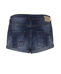 Къси панталони деним Blend She